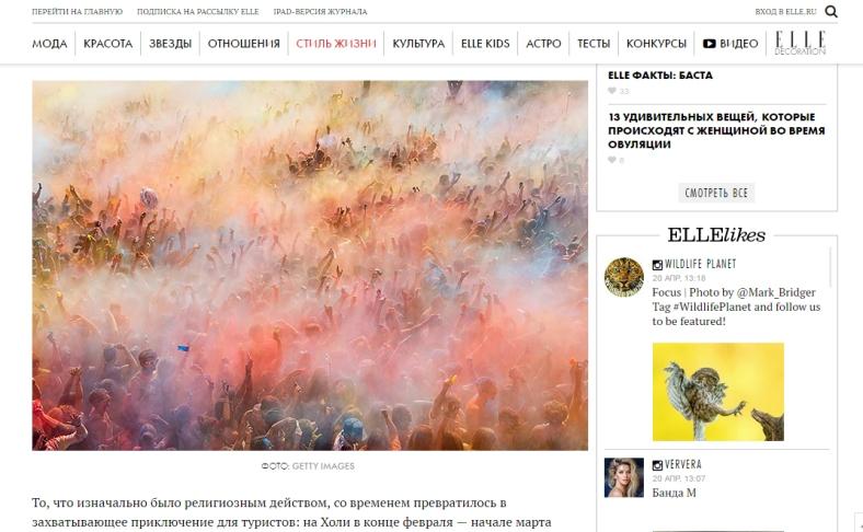Elle Magazine - Russia